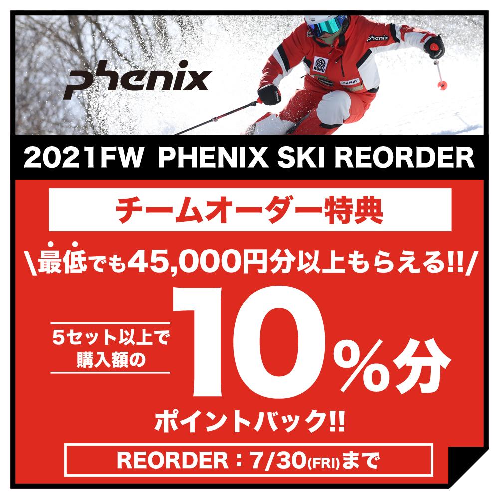 2021FW PHENIX SKI REORDER