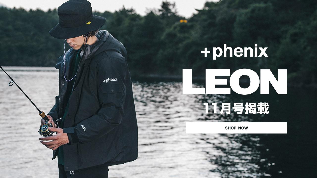 LEON11月号に+phenix新作が登場